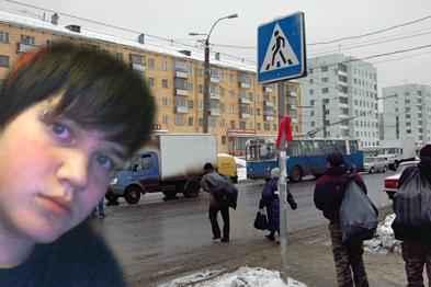 Фарафонова наконец-то задержали