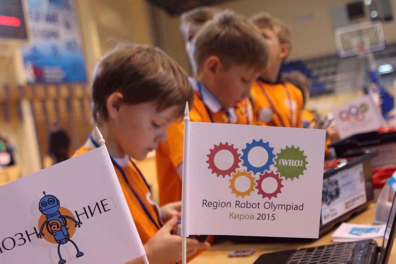 В Кирове прошли международные состязания роботов