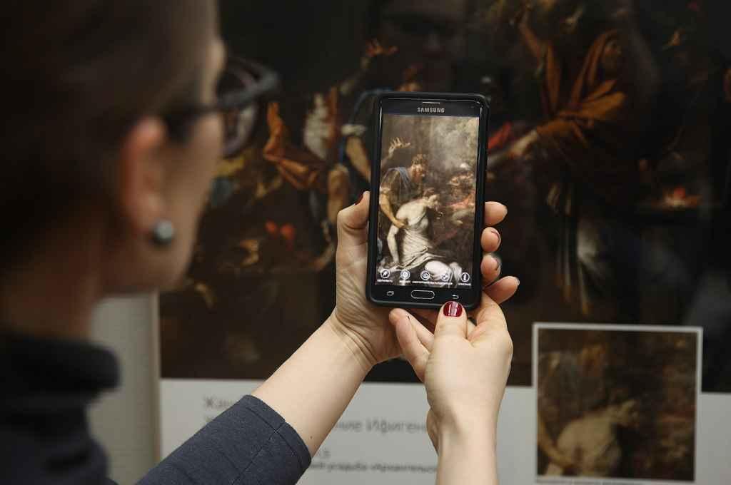 В Вятский Художестственный музей придёт дополненная реальность