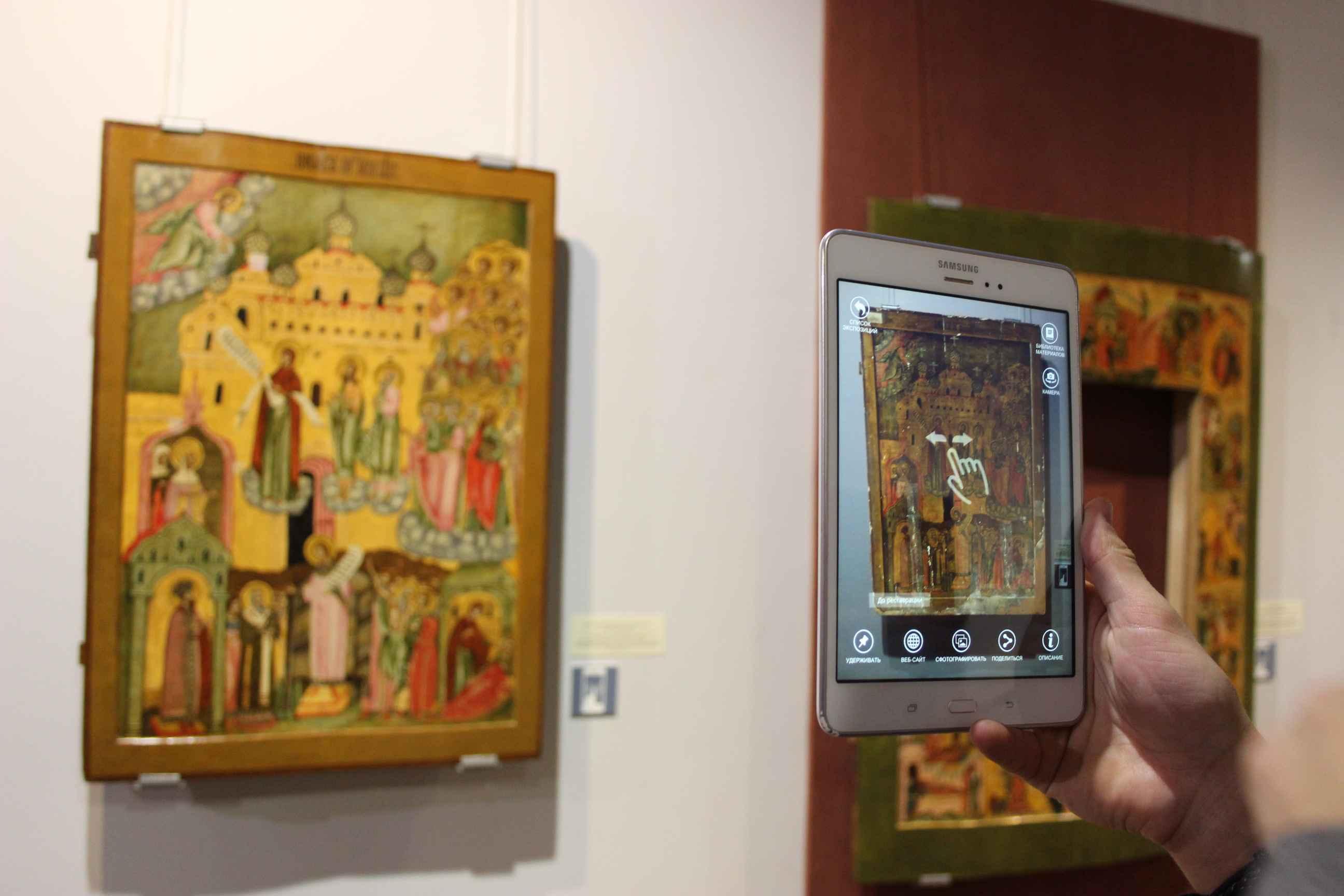 В Вятском Художественном музее открылась выставка будущего