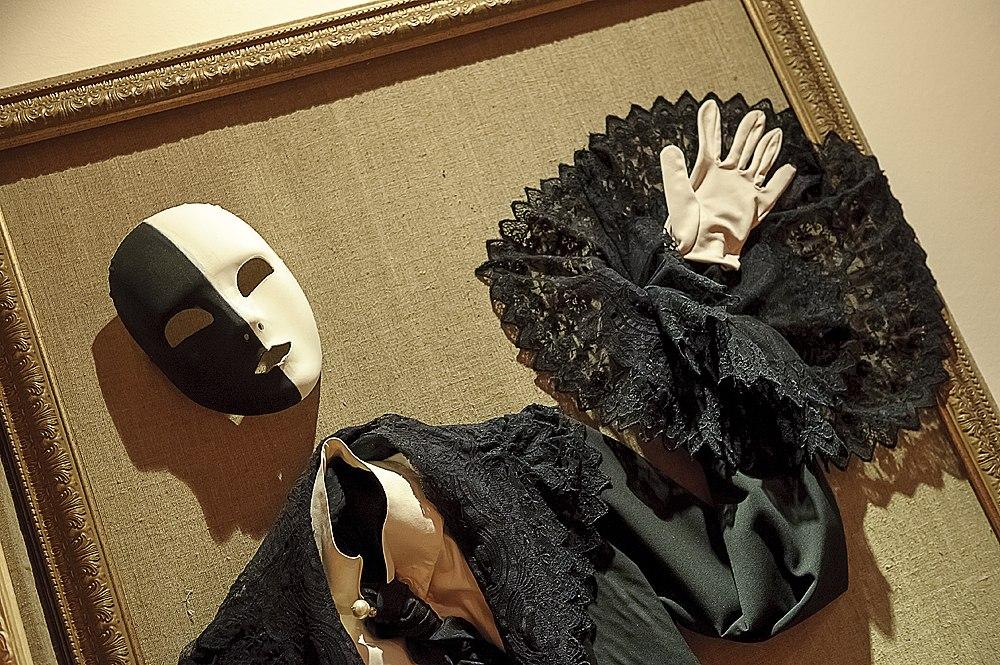 В Кирове могут провести театральный конкурс «Золотая маска»