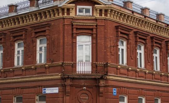 В здании первого роддома хотят разместить школу искусств