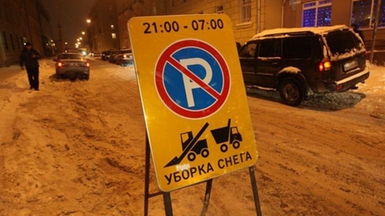 В Кирове проведут рейды по эвакуации автомобилей