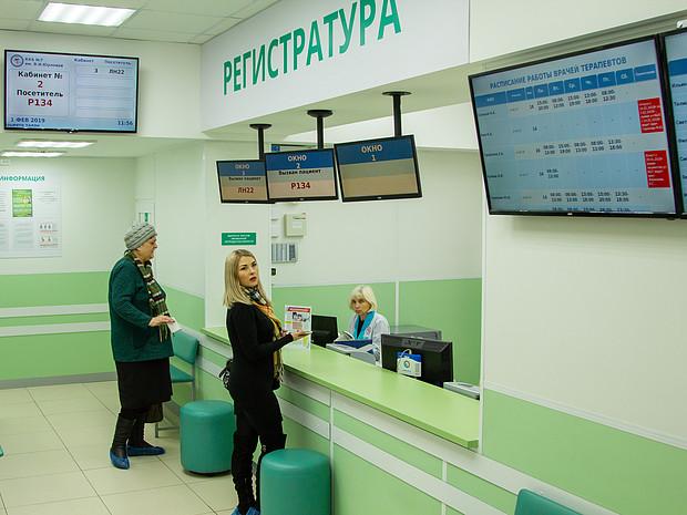 В двух кировских больницах в работу внедряют искусственный интеллект