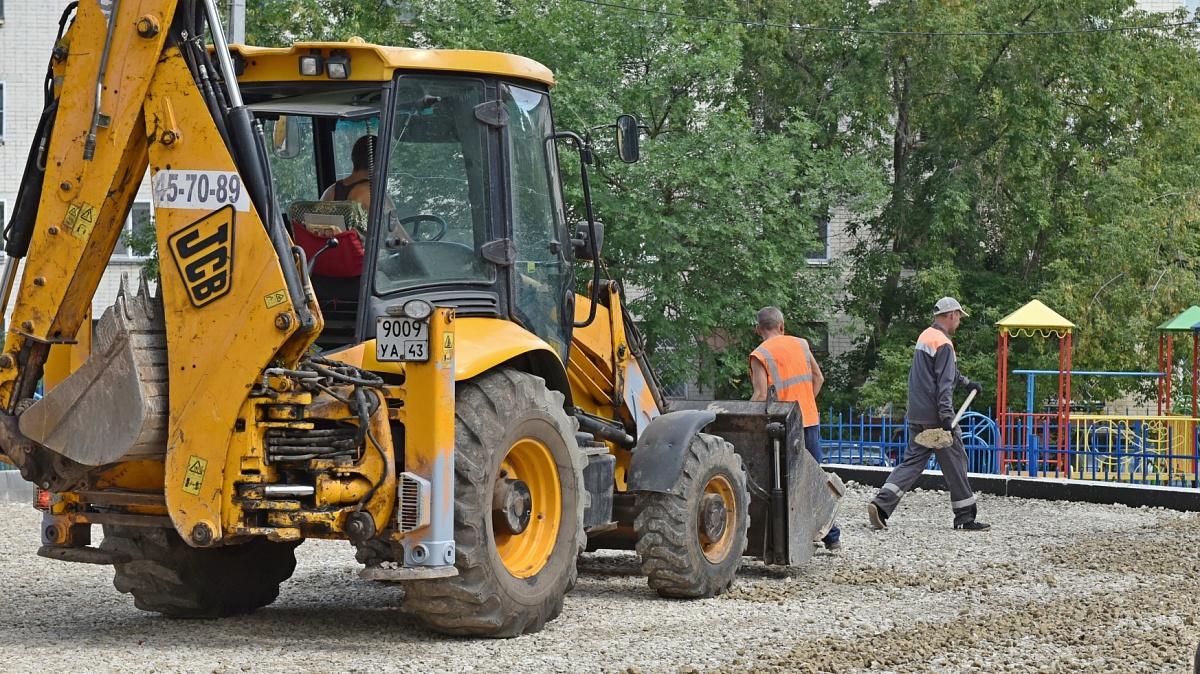 В Кирове идёт ремонт 13 дворов