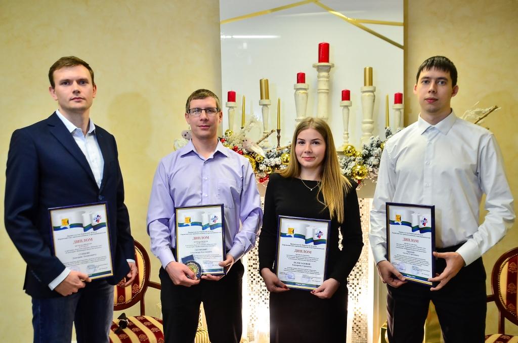 Сотрудники компании «УРАЛХИМ» получили дипломы областного конкурса «Инженер года»
