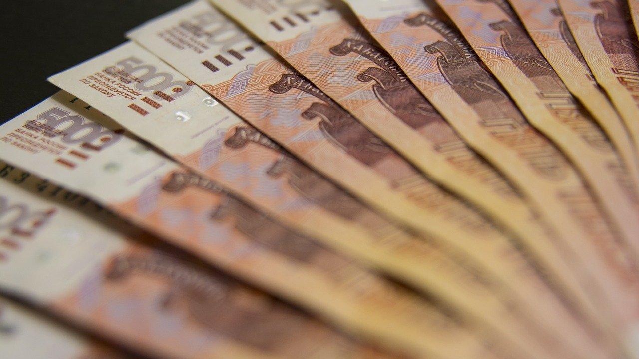 Кировская область вошла в десятку регионов с самыми низкими зарплатами