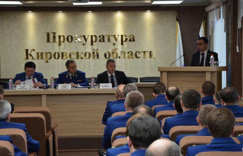 Кировская прокуратура поймала 40 коррупционеров