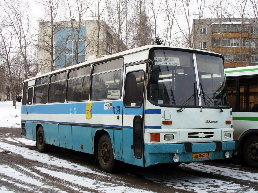Жителей Подосиновского района лишили автобусного сообщения