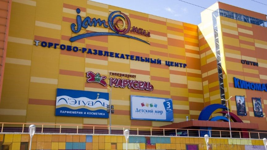 На кировский ТЦ «Джем Молл» подали в суд