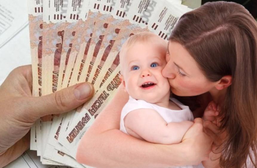 В июне кировским семьям с детьми до 7 лет выплатят пособие
