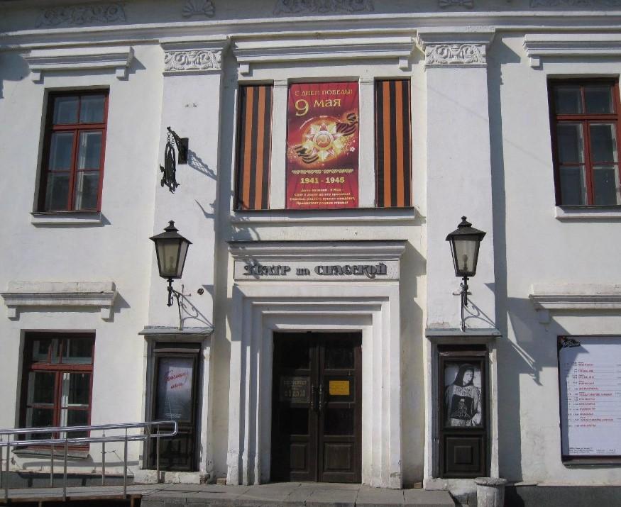 «Театр на Спасской» объявил о закрытии театрального сезона
