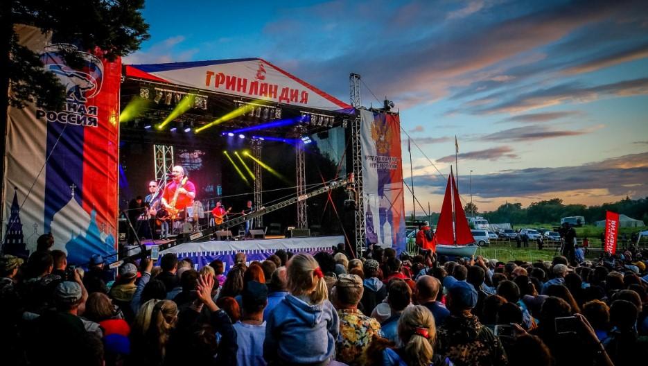 Фестиваль авторской песни «Гринландия» пройдет дистанционно