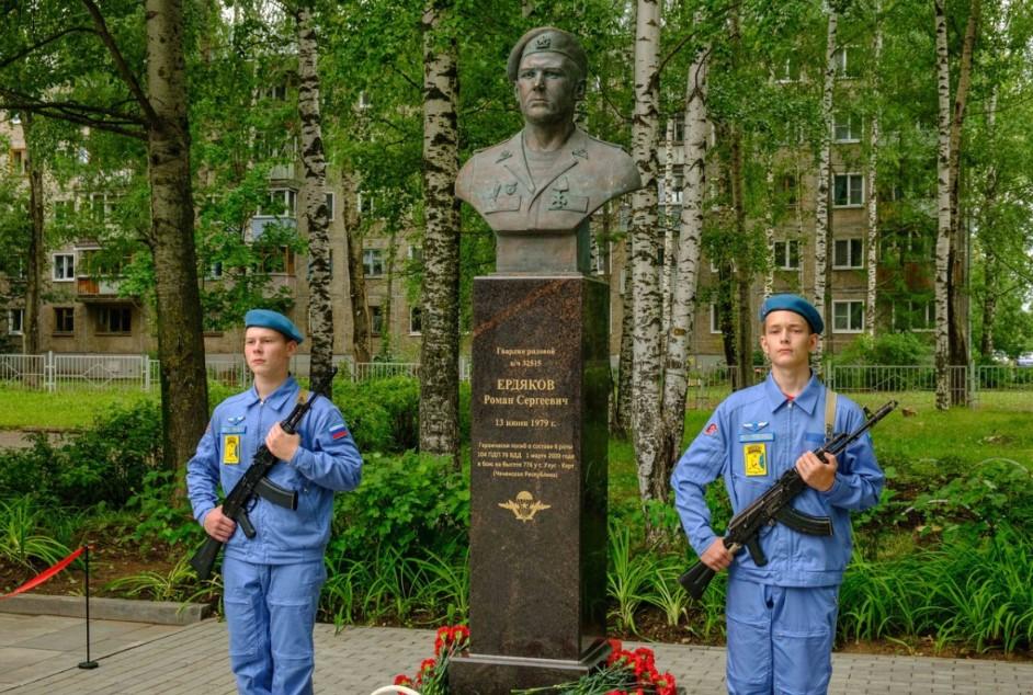 В Кирове открыли новый памятник