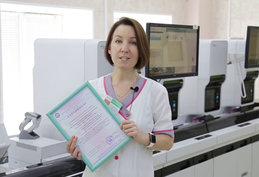 Кировская лаборатория «Лайт» получила сертификат ISO 9001