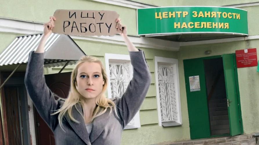 Рост безработицы в Кирове: с чем столкнулись после эпидемии