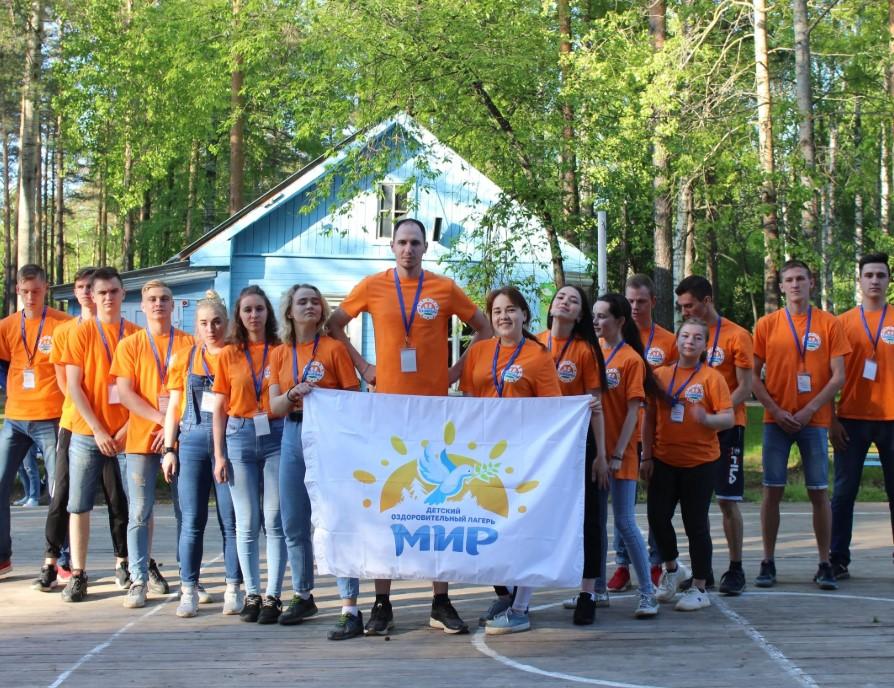 Лагери Кировской области отчитались по работе первой смены