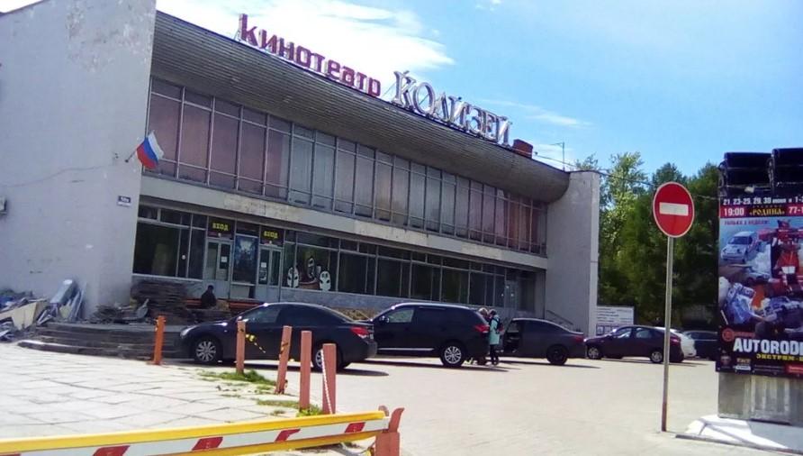Кинотеатры Кирова открываются