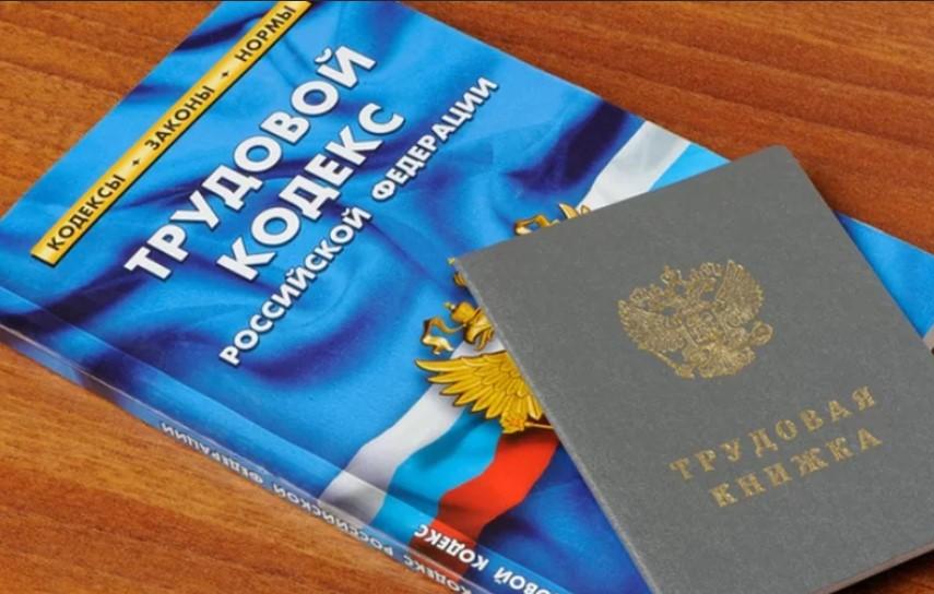 ИП Юрьянского района: ярый пример нарушения трудового законодательства