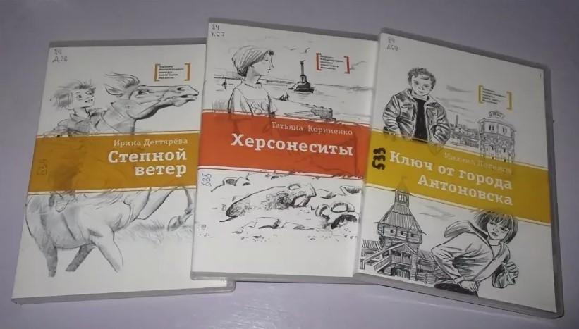 В Кирове вручили премию Грина писательнице из Москвы