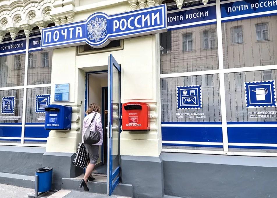 В Кирове жители могут получать «больничные» пособия на «Почте России»