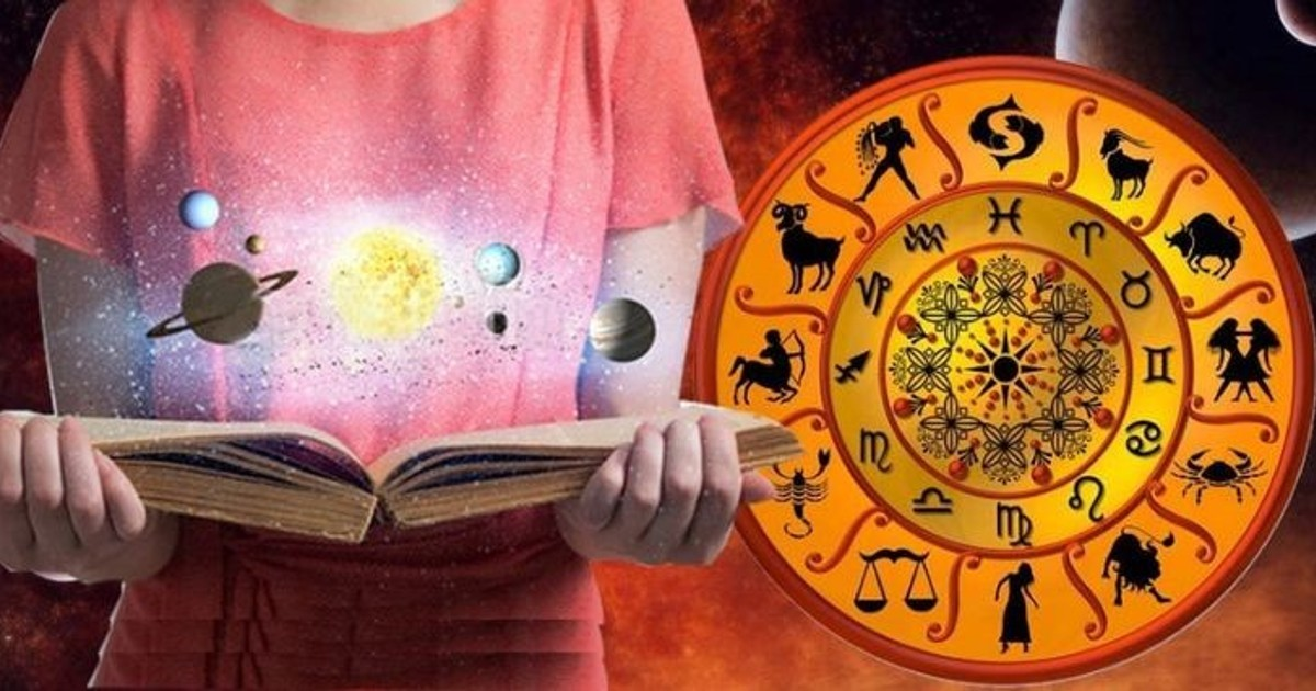 По каким критериям нужно выбирать школу астрологии