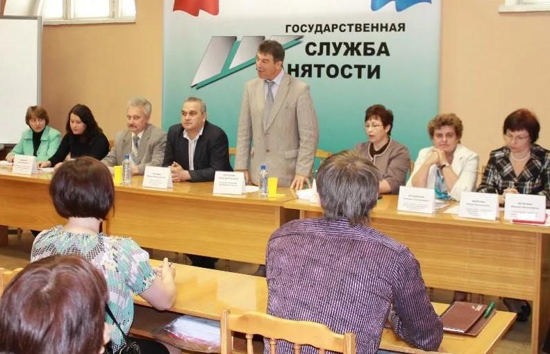 Служба занятости Кировской области прошла проверку